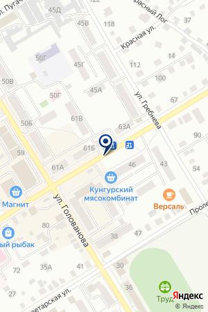 САЛОН КРАСОТЫ КЛЕОПАТРА на карте Кунгура
