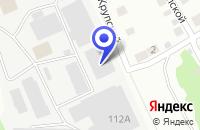 Схема проезда до компании ТФ ТРЕТЬЯКОА А.Б. в Кунгуре