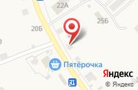 Схема проезда до компании МегаФон в Березовке
