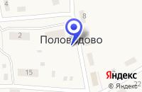 Схема проезда до компании ПОЛОВОДОВСКИЙ СЕЛЬСКИЙ ДОМ КУЛЬТУРЫ в Соликамске