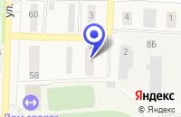Схема проезда до компании ПТФ ВИШЕРАМОЛОКО в Красновишерске
