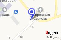 Схема проезда до компании СЕЛЬЗОЗПРЕДПРИЯТИЕ СЕРП И МОЛОТ в Октябрьском