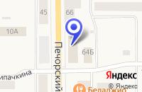 Схема проезда до компании СОБЕС-СЕРВИС в Печоре