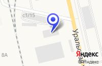 Схема проезда до компании МИНЕРАЛЭНЕРГОТРАНС в Александровске
