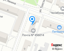 Схема местоположения почтового отделения 456014