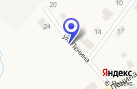 Схема проезда до компании АТП СЕЛЬХОЗХИМИЯ в Березовке