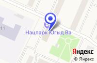 Схема проезда до компании ВУКТЫЛСКОЕ ОТДЕЛЕНИЕ в Вуктыле