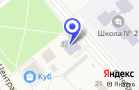 Схема проезда до компании БЕРЕЗОВСКОЕ ОТДЕЛЕНИЕ в Березовке