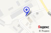 Схема проезда до компании ПРОИЗВОДСТВЕННОЕ ПРЕДПРИЯТИЕ ИРГИНА в Березовке