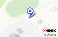 Схема проезда до компании СТОМАТОЛОГИЧЕСКАЯ КЛИНИКА ДАНТИСТ в Березовке