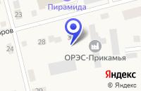 Схема проезда до компании СУКСУНСКИЕ КОММУНАЛЬНЫЕ ЭЛЕКТРОСЕТИ в Суксуне