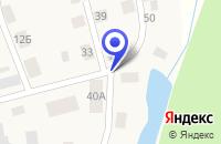 Схема проезда до компании ЭНЕРГЕТИЧЕСКАЯ КОМПАНИЯ КЭС-МУЛЬТИЭНЕРГЕТИКА в Суксуне