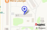 Схема проезда до компании СЕРВИСНЫЙ ЦЕНТР АЛЬФУС в Усинске