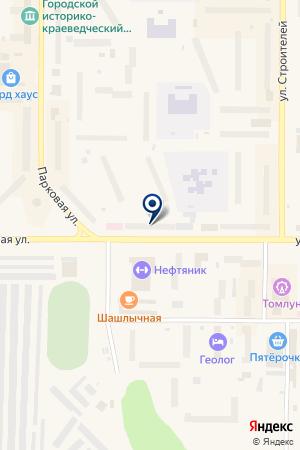 АЛИБИ на карте Усинска