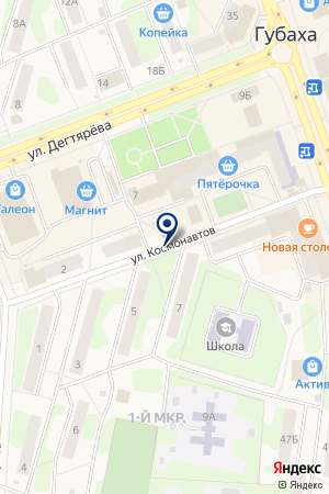 ОТДЕЛ ВНУТРЕННИХ ДЕЛ (ОВД) Г. ГУБАХА на карте Губахи