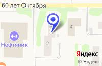 Схема проезда до компании ОБЩЕЖИТИЕ № 6 в Усинске