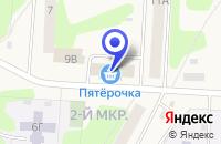 Схема проезда до компании ЖКХ МЕТАСЕРВИС в Октябрьском