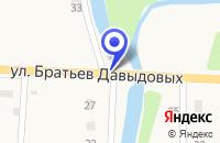 Схема проезда до компании АЛЕКСАНДРОВСКИЙ ХЛЕБОКОМБИНАТ в Александровске
