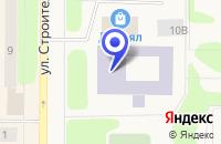 Схема проезда до компании ПТФ ЛОРА в Усинске