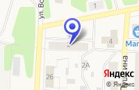 Схема проезда до компании АЛЕКСАНДРОВСКОЕ УПРАВЛЕНИЕ ГАЗОВОГО ХОЗЯЙСТВА УРАЛГАЗСЕРВИС в Александровске