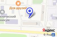 Схема проезда до компании АЛЕКСАНДРОВСКИЙ ПИЩЕКОМБИНАТ в Александровске