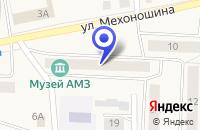 Схема проезда до компании ПРОМТОВАРНЫЙ МАГАЗИН ЗАВОДСКОЙ в Александровске