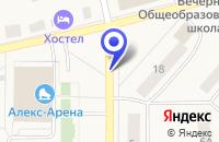Схема проезда до компании РЕДАКЦИЯ ГАЗЕТЫ БОЕВОЙ ПУТЬ в Александровске