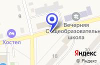 Схема проезда до компании СТРАХОВАЯ КОМПАНИЯ МЕДОЛИС в Александровске