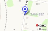 Схема проезда до компании КИЗЕЛОВСКОЕ АТП в Кизле