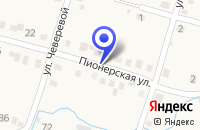 Схема проезда до компании ВЕТЕРИНАРНЫЙ УЧАСТОК Г.СИМ в Симе