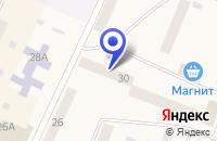 Схема проезда до компании БАНК ЧЕЛИНДБАНК (ДОПОЛНИТЕЛЬНЫЙ ОФИС) в Симе