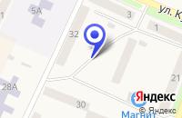 Схема проезда до компании МАГАЗИН ПРОДУКТЫ (ВИННЫЙ ОТДЕЛ) в Симе
