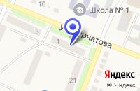 Схема проезда до компании АВАРИЙНАЯ СЛУЖБА в Симе