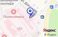 Схема проезда до компании МАГАЗИН ПЧЕЛКА в Красноуфимске