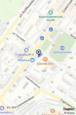 АВТОВОКЗАЛ Г.КРАСНОУФИМСК на карте Красноуфимска