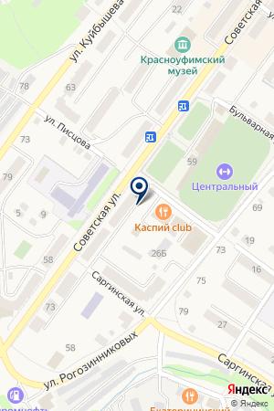 ПОЖАРНАЯ ЧАСТЬ 1/9 МЧС РОССИИ КРАСНОУФИМСКОГО РАЙОНА на карте Красноуфимска