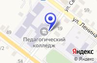 Схема проезда до компании МУЗЕЙ ИСТОРИИ в Красноуфимске