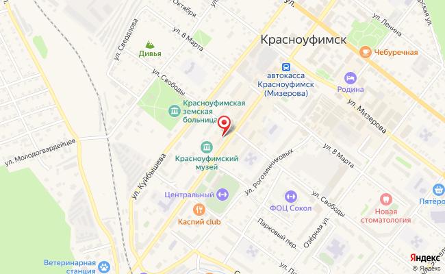 Карта расположения пункта доставки Westfalika в городе Красноуфимск