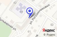 Схема проезда до компании ПАВИЛЬОН САРКЕЕВА в Красноуфимске