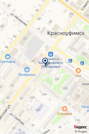 АДВОКАТСКАЯ КОНТОРА на карте Красноуфимска