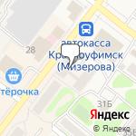 Магазин салютов Красноуфимск- расположение пункта самовывоза