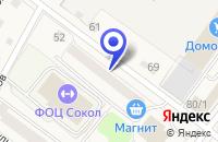 Схема проезда до компании МАГАЗИН МАГНИТ в Красноуфимске