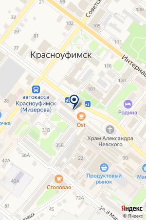 МАГАЗИН МАЛЫШ на карте Красноуфимска