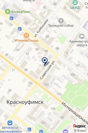 СОЮЗ ЛОМБАРДОВ на карте Красноуфимска