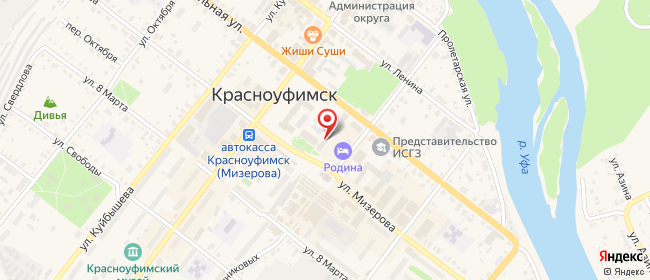 Карта расположения пункта доставки Ростелеком в городе Красноуфимск