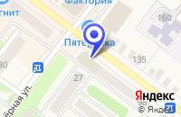 Схема проезда до компании ТОРГОВЫЙ ДОМ КУПЕЦ И К в Красноуфимске