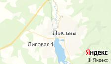 Гостиницы города Лысьва на карте