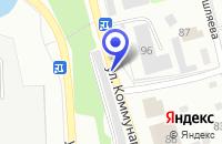 Схема проезда до компании ТФ УРАЛТЕХНИКА в Лысьве