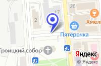Схема проезда до компании ДЕТСКИЙ САД № 16 в Лысьве