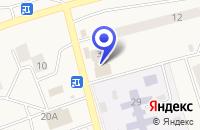 Схема проезда до компании АПТЕЧНЫЙ СКЛАД СИДОРОВ О.Н. в Чусовом